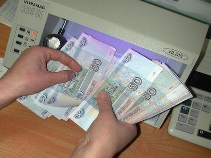 Из сейфа пропали около 500 тысяч рублей //  Николай Титов / Russian Look