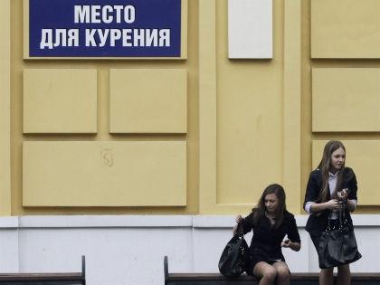 Сигареты подорожают // Николай Титов / Russian Look