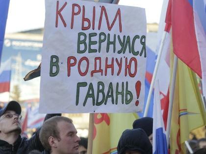 Krimmen (нем.) – подарить, а потом отобрать, безнаказанно отнять // Николай Титов / Russian Look