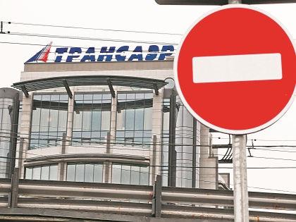 «Трансаэро» отменяет часть рейсов //  Андрей Струнин / «Собеседник»