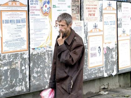 Помимо налога на тунеядство Роструд введет контроль за отчислениями граждан в ПФР // Russian Look