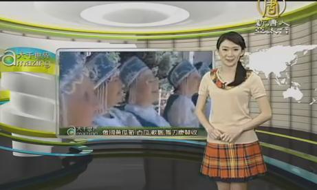 ТВ Китай // YouTube
