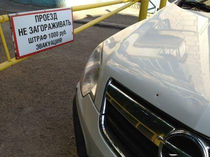 Компания гарантирует поставки запчастей как минимум в течение 10 лет // Александр Лёгкий / Russian Look