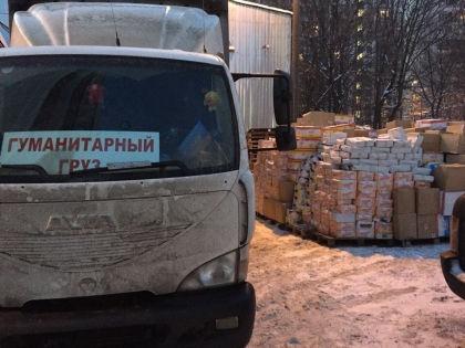 Гуманитарный груз // фото из личного архива Глеба Корнилова