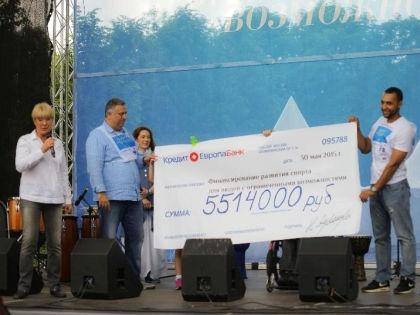 Результат марафона — 5 514000 рублей // архив редакции