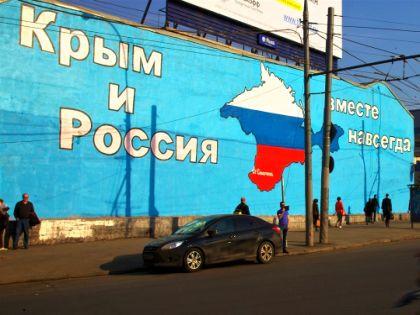 Граффити // Russian Look
