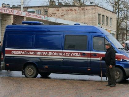 ФМС взялась за турецких мигрантов // Замир Усманов / Russian Look
