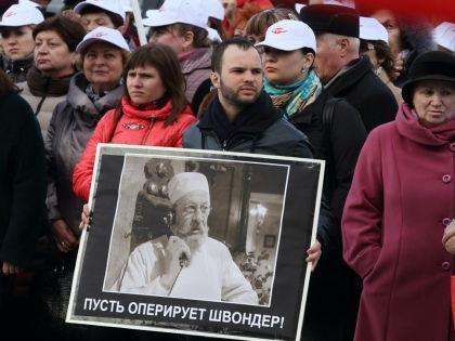 Оптимизация расходов на медицину // Russian Look
