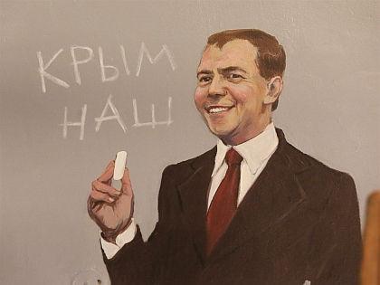 Крым наш! // Замир Усманов / Russian Look