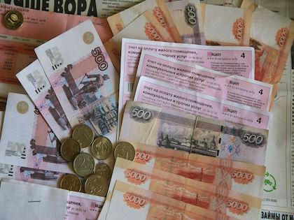 В бюджет РФ на 2016 год заложат цену на нефть в $50 за баррель //  Замир Усманов / Russian Look
