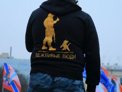Вежливые люди // Замир Усманов / Russian Look