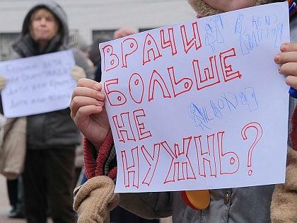 Весной в России начались протесты врачей // Замир Усманов / Russian Look