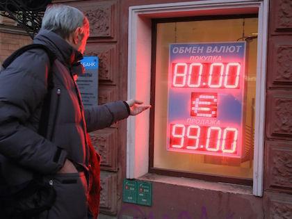 Евро впервые за полторы недели упал ниже 75 рублей и стоит сейчас 74,98 рубля, а доллар опустился до 65,98 рублей //  Замир Усманов  / Russian Look