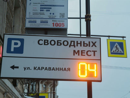 Парковка // Замир Усманов / Russian Look
