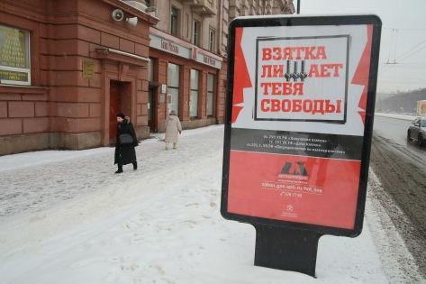 Сам оппозиционер считает, что комиссия отклонит его предложение // Russian Look