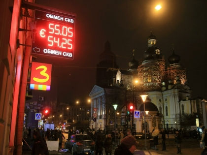 16 декабря из-за решения ЦБ повысить ключевую ставку евро превысило отметку 100 рублей, а доллар — 80 рублей // Russian Look