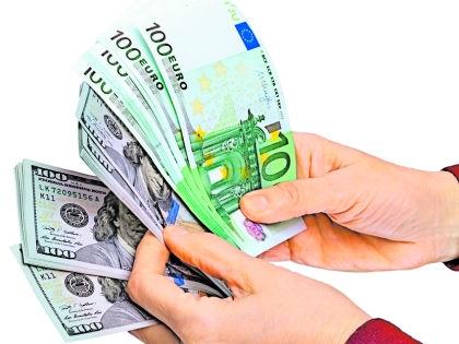 В какую валюту лучше всего инвестировать? // Shutterstock