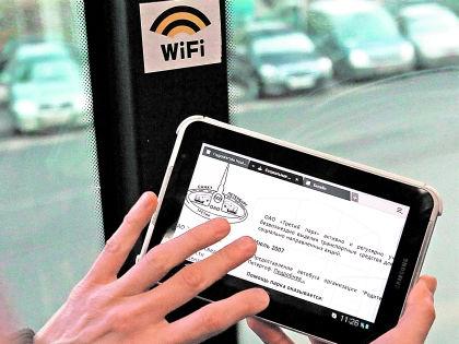 Гаджет на фоне знака Wi-Fi //