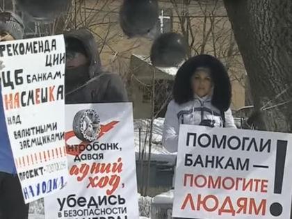 Митинг валютных ипотечников // Кадр YouTube