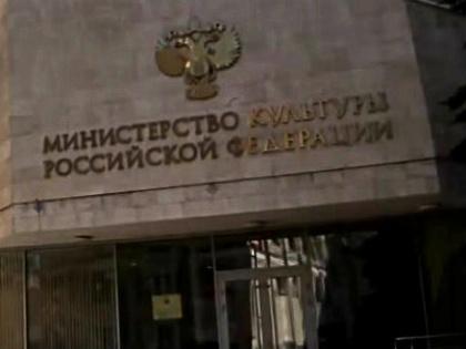 Министерство культуры России до конца Года российского кино выделит субсидии на производство документальных фильмов // Стоп-кадр YouTube