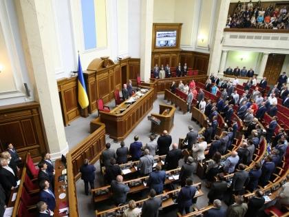 Официальный портал Верховной рады Украины