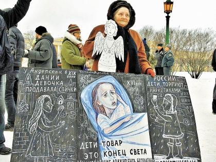 Ее творчество – даже больше, чем просто политические плакаты // сообщество «Совесть Петербурга – художница Осипова Елена» / vk.com