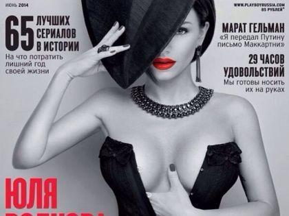 Юлия Волкова // instagram.com