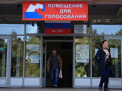 ЦИК принял решение отменить выборы в Барвихе // Замир Усманов / Global Look Press