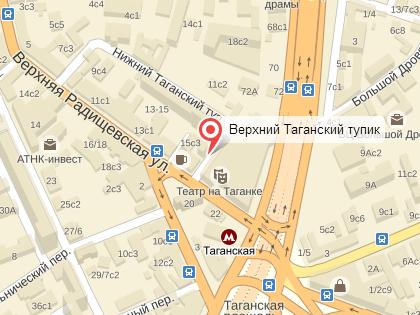 Именем Высоцкого назвали Верхний и Нижний Таганские тупики // «Яндекс.Карты»