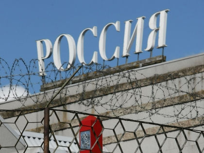 Один из задержанных объявил себя заложником // Замир Усманов / Russian Look