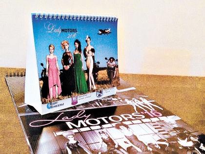 Благотворительный календарь // автора