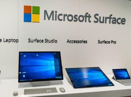 В скором времени разработчики выпустят направленные на поиск уязвимостей апдейты для Windows 10, XP и Vista // Wei Wei / Global Look Press
