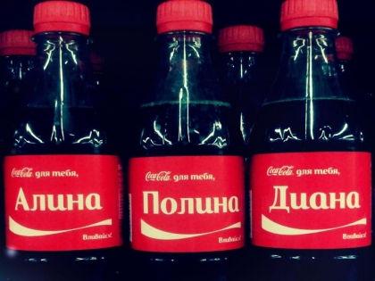 Официальная группа Coca-Cola в Контакте