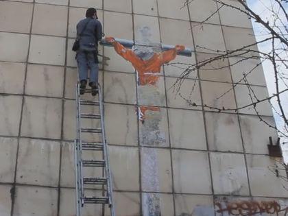 Юрия Гагарина художник назвал современным Иисусом // Кадр YouTube