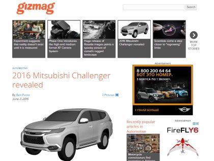 Mitsubishi Pajero Sport // Скриншот сайта Gismag