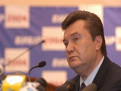 Виктор Янукович //
