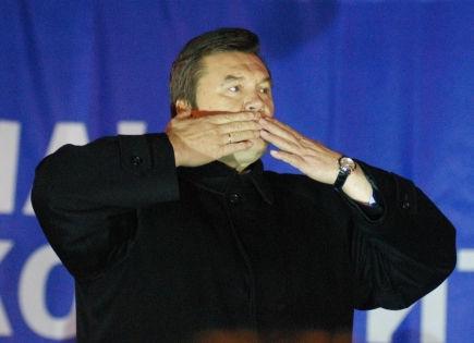 На Украине против Виктора Януковича заведен целый ряд уголовных дел // Russian Look