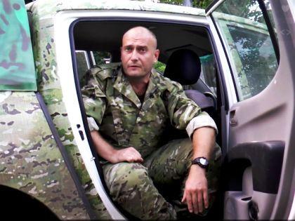 Дмитрий Ярош // Кадр YouTube
