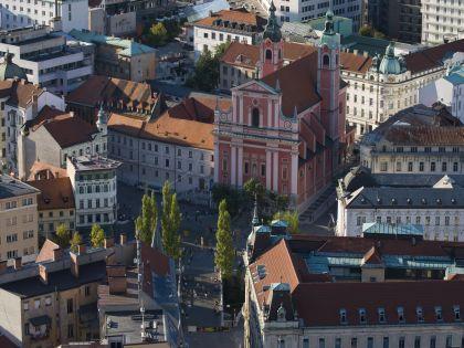 Любляна // Global Look