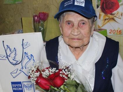 Евдокия Павловна Мартынова // Почта России