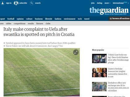 Свастика на поле // Сайт The Guardian