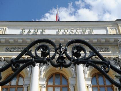 Банк России // Антон Белицкий / Russian Look