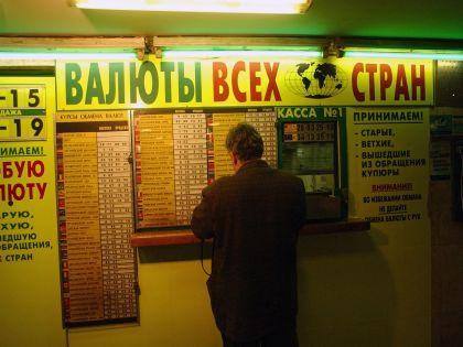 Миллионер простоял возле кассы около 15 минут // Александр Щемляев / Russian Look