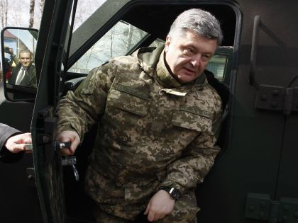 Главы Украины и Польши посетили историко-мемориальный заповедник // Global Look Press