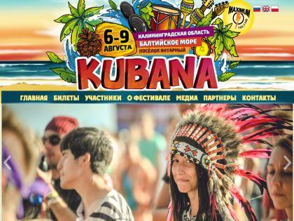 За пять лет мероприятие посетили более 400 тысяч человек // Скриншот сайта KUBANA