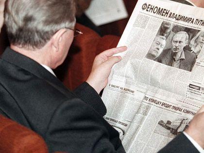 """""""Попытки спецслужб и законодателей контролировать зоны пространства не увенчались успехом даже в советское время"""" // Global Look Press"""