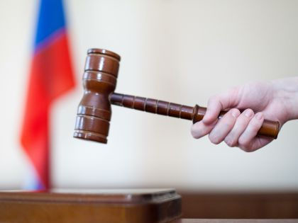 Россиянина взяли под стражу до 27 марта 2015 года // Russian Look