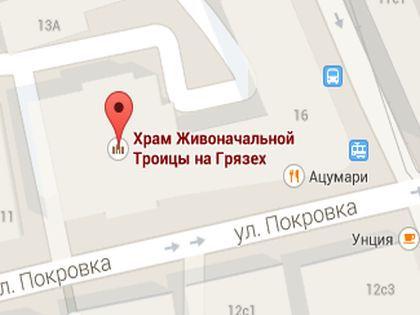 Не исключено, что водитель иномарки был пьян // Google Maps