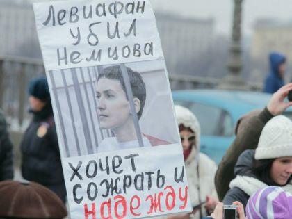 Заключённая морально устала // Замир Усманов / Russian Look