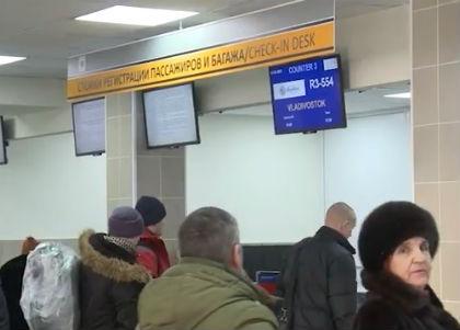 Планку запрета на пересечение границы страны хотят повысить до 30 тысяч // YouTube